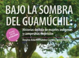 guamuchil